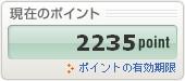 2011-08-12_105135.jpg